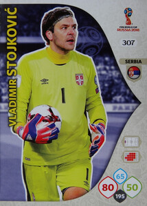 WORLD CUP RUSSIA 2018 TEAM MATE SERBIA STOJKOVIĆ 307