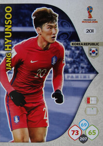 WORLD CUP RUSSIA 2018 TEAM MATE KOREA HYUNSOO 201