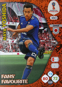 WORLD CUP RUSSIA 2018 FANS FAVOURITE YOSHIDA 380
