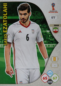 WORLD CUP RUSSIA 2018 TEAM MATE IRAN EZATOLAHI 177