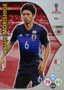 WORLD CUP RUSSIA 2018 TEAM MATE JAPONIA MORISHIGE 195
