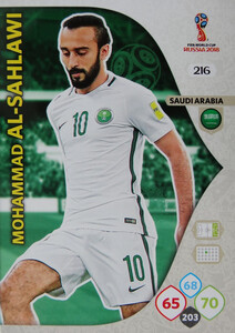 WORLD CUP RUSSIA 2018 TEAM MATE ARABIA SAUDYJSKA  AL-SAHLAWI 216