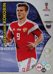 WORLD CUP RUSSIA 2018 TEAM MATE ROSJA KOKORIN 296
