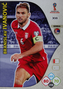 WORLD CUP RUSSIA 2018 TEAM MATE SERBIA IVANOVIĆ 308