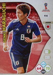 WORLD CUP RUSSIA 2018 TEAM MATE JAPONIA HARAGUCHI 198