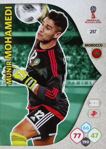 WORLD CUP RUSSIA 2018 TEAM MATE  MAROKO MOHAMEDI 217