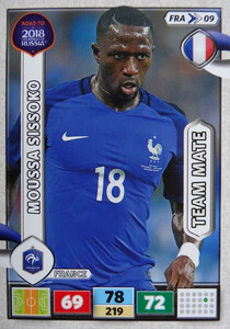 ROAD TO RUSSIA 2018 TEAM  MATE FRANCJA  SISSOKO 09