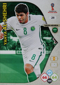 WORLD CUP RUSSIA 2018 TEAM MATE ARABIA SAUDYJSKA  AL-SHEHRI 211