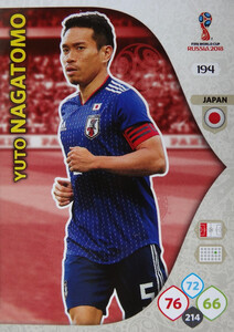 WORLD CUP RUSSIA 2018 TEAM MATE JAPONIA NAGATOMO 194