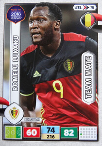 ROAD TO RUSSIA 2018 TEAM MATE BELGIA LUKAKU 18