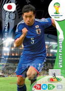 WORLD CUP BRASIL 2014 UTILITY PLAYER Yuto Nagatomo #225