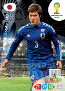 WORLD CUP BRASIL 2014 TEAM MATE Gotoku Sakai #227