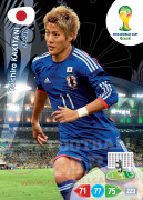 WORLD CUP BRASIL 2014 TEAM MATE Yoichiro Kakitani #231