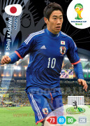 WORLD CUP BRASIL 2014 TEAM MATE Shinji Kagawa #233