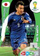 WORLD CUP BRASIL 2014 ONE TO WATCH Shinji Okazaki #234