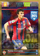 FIFA 365 2016 Panini Adrenalyn XL LIMITED Eremenko