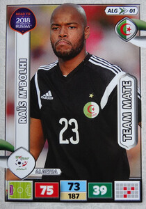 ROAD TO RUSSIA 2018 TEAM MATE  ALGERIA  M'BOLHI 01
