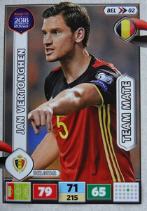 ROAD TO RUSSIA 2018 TEAM MATE BELGIA  VERTONGHEN 02