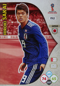 WORLD CUP RUSSIA 2018 TEAM MATE JAPONIA SAKAI 192