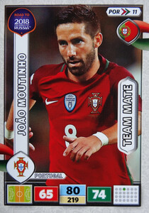 ROAD TO RUSSIA 2018 TEAM MATE PORTUGALIA MOUTINHO 11