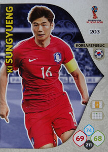WORLD CUP RUSSIA 2018 TEAM MATE KOREA SUNGYUENG 203