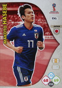 WORLD CUP RUSSIA 2018 TEAM MATE JAPONIA HASEBE 196