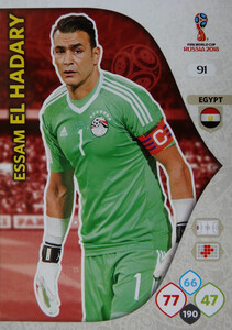 WORLD CUP RUSSIA 2018 EGIPT TEAM MATE EL HADARY 91
