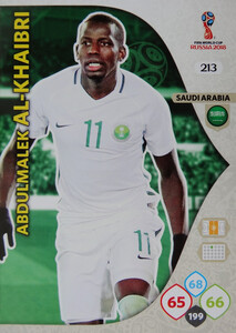 WORLD CUP RUSSIA 2018 TEAM MATE ARABIA SAUDYJSKA HAWSAWI 209
