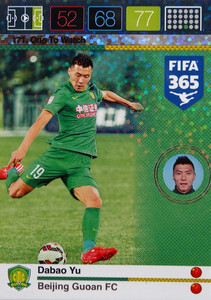 2016 FIFA 365 ONE TO WATCH Dabao Yu #171