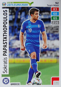 ROAD TO EURO 2020 TEAM MATE Sokratis Papastathopoulos 92