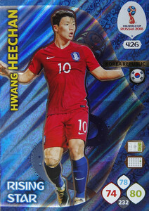 WORLD CUP RUSSIA 2018 RISING STAR HEECHAN 426