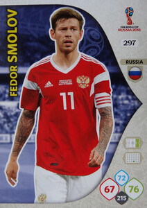 WORLD CUP RUSSIA 2018 TEAM MATE ROSJA SMOLOV 297