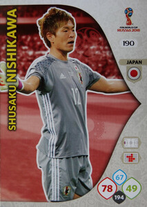 WORLD CUP RUSSIA 2018 TEAM MATE JAPONIA NISHIKAWA 190