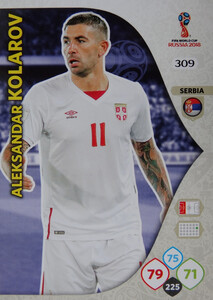 WORLD CUP RUSSIA 2018 TEAM MATE SERBIA KOLAROV 309