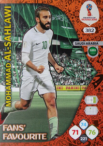 WORLD CUP RUSSIA 2018 FANS FAVOURITE AL-SAHLAWI 382