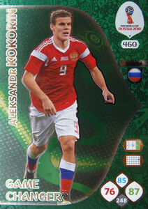 WORLD CUP RUSSIA 2018 GAME CHANGER KOKORIN 460