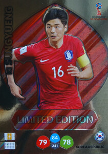 WORLD CUP RUSSIA 2018 LIMITED KOREA Ki Sungyueng