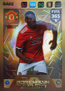 2018 FIFA 365 TOP MASTER Paul Pogba #4