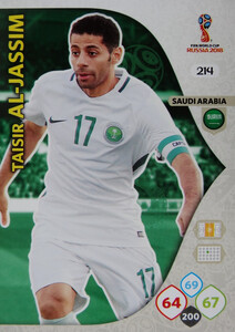 WORLD CUP RUSSIA 2018 TEAM MATE ARABIA SAUDYJSKA  AL-JASSIM 214