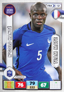 ROAD TO RUSSIA 2018 TEAM  MATE FRANCJA KANTE 12